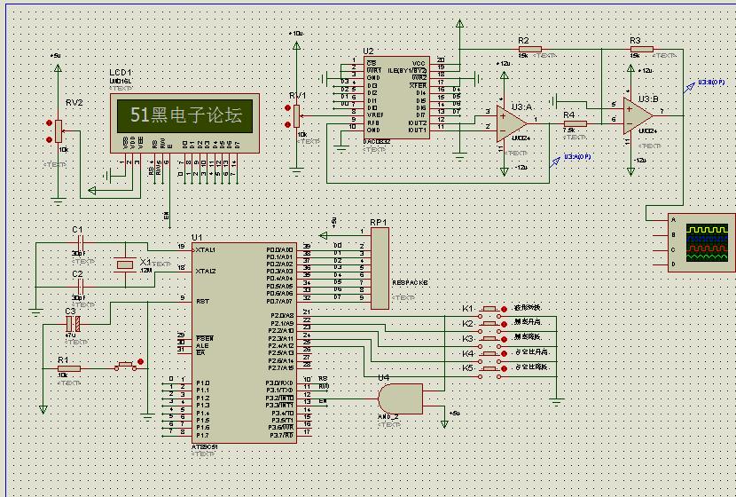 lm324滤波_单片机波形发生器设计 DAC0832+LM324运放电流/电压转换放大输出 ...