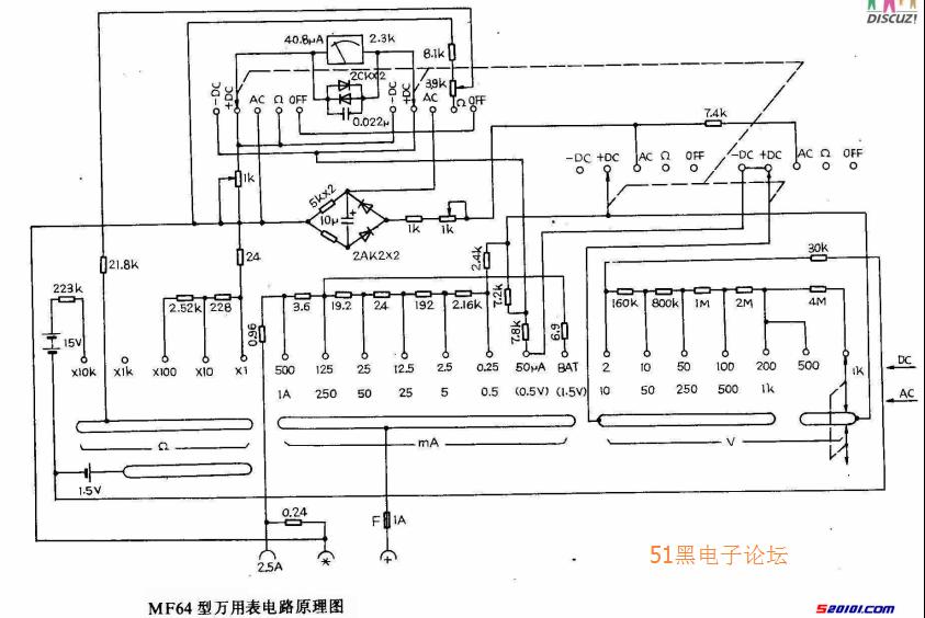 mf64型万用表电路图.pdf 242.