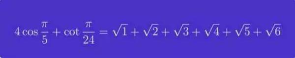 EMCM数学知识:那些看起来不可思议的数学知识,你知道几个?
