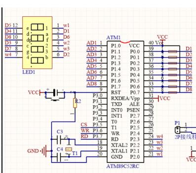 电压表.png