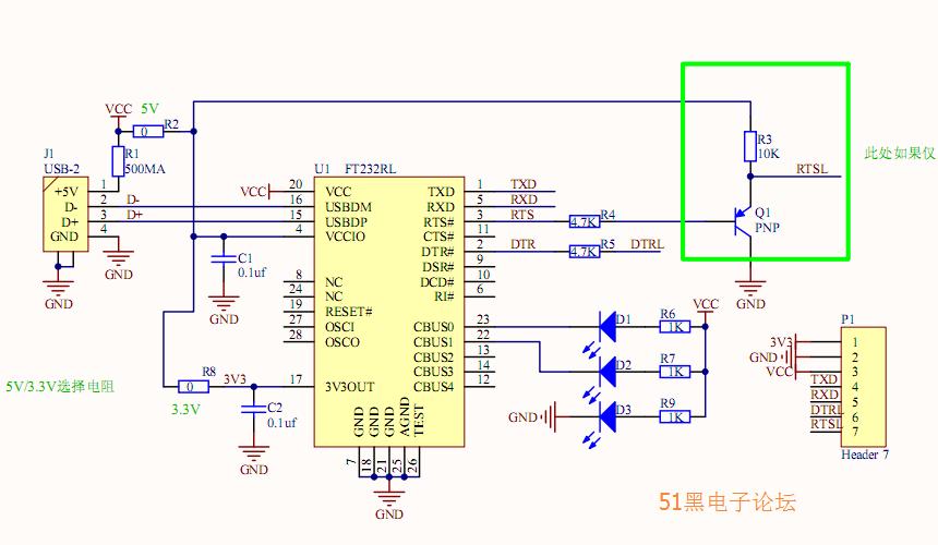 ft232rl usb转ttl电路板pcb与原理图等全套设计资料下载
