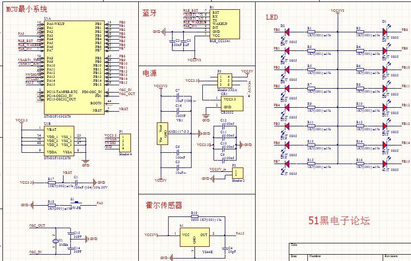 基于STM32F103的POV-LED初版源码与电路分享- 单片机DIY制作