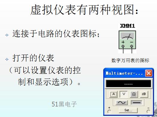 Multisim中使用仪器仪表的虚拟教程(共101页plogicpro混教程x音图片