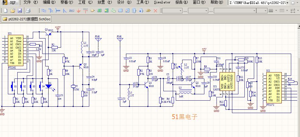 315m无线遥控电路原理图pt2262,pt2272电路原理图