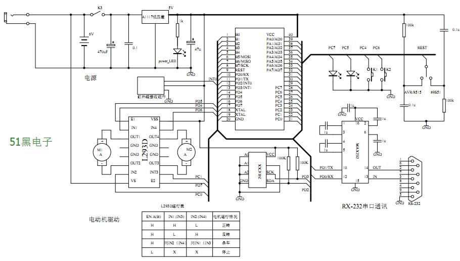 l293d驱动电机电路原理图