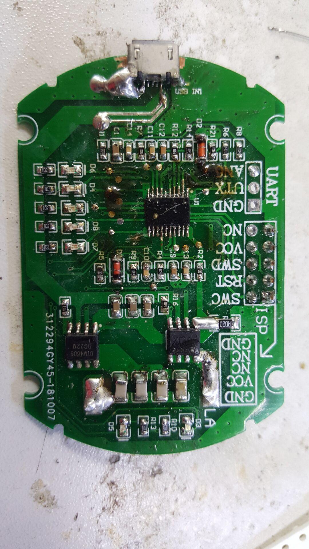 焊好PCB图片.jpg