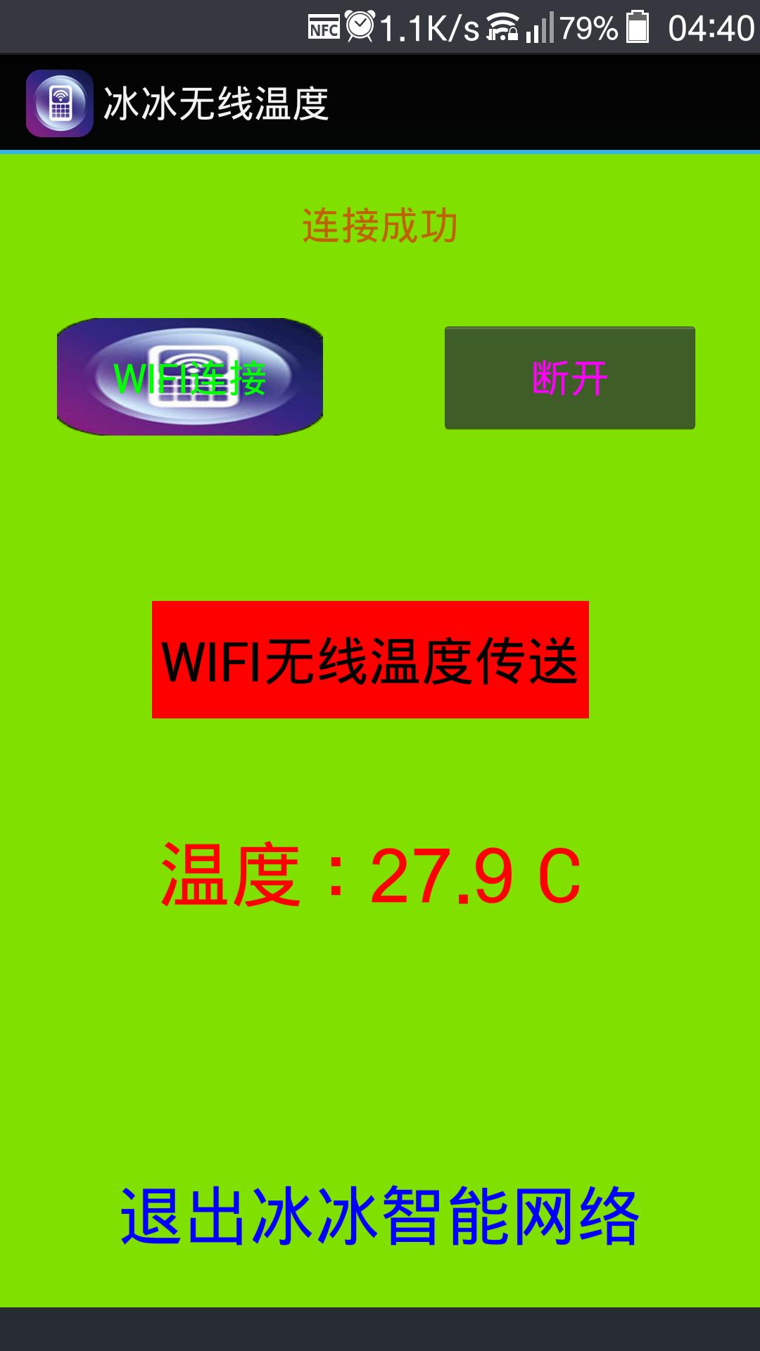 Screenshot_2018-12-28-04-40-57.png