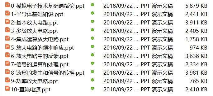 4PBL96OY$}@}$T3%D(Y$NTT.png