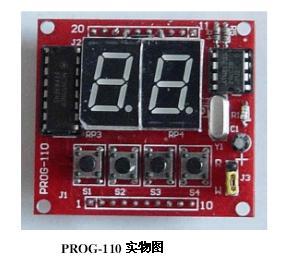 PROG-110.jpg