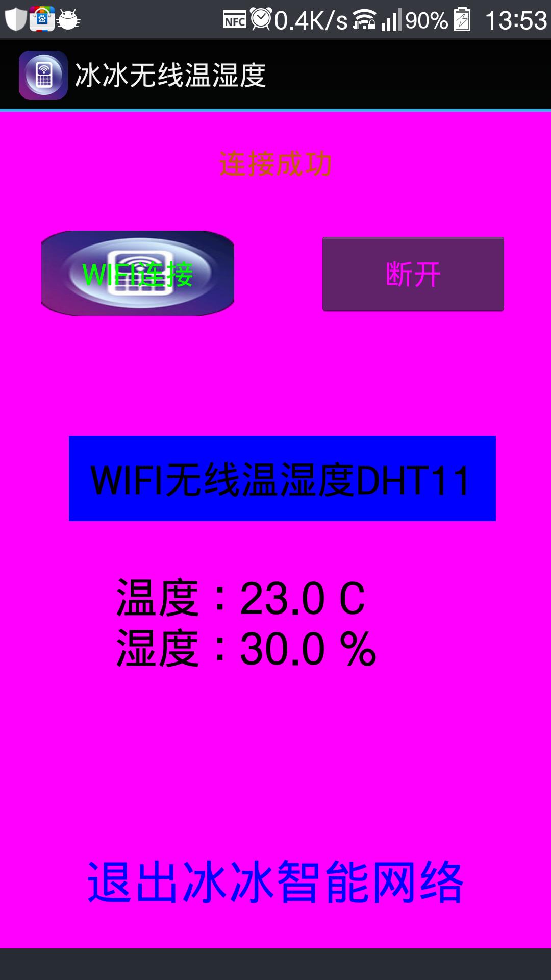 Screenshot_2019-01-12-13-53-55.png