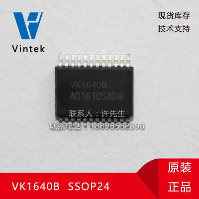 VK640B.jpg