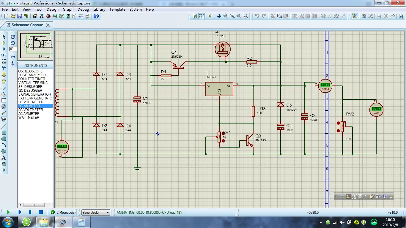lm317扩流电路原理图 - 电源论坛 单片机论坛