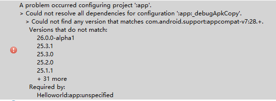 编译错误截图.png