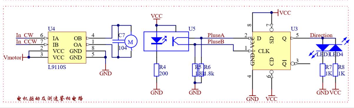 51单片机如何控制电机且如何用pwm控制调速,知道占空比等理论,不知道