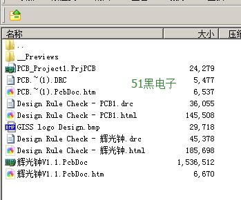 基于51单片机的辉光钟开源资料 pcb 外壳CAD 程序 单片机DIY制作 单片机论坛