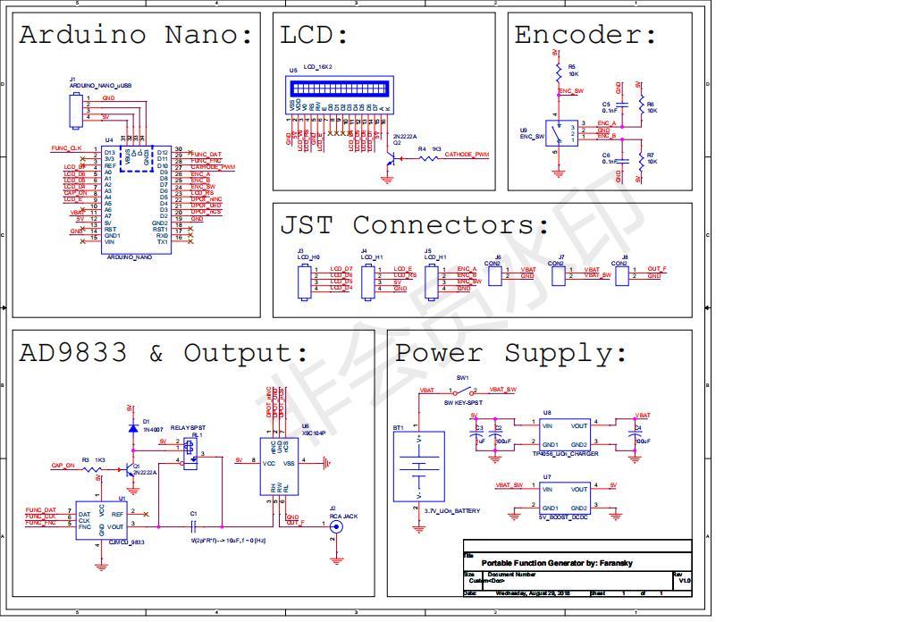 arduino雕刻机_第6页_亿虎网