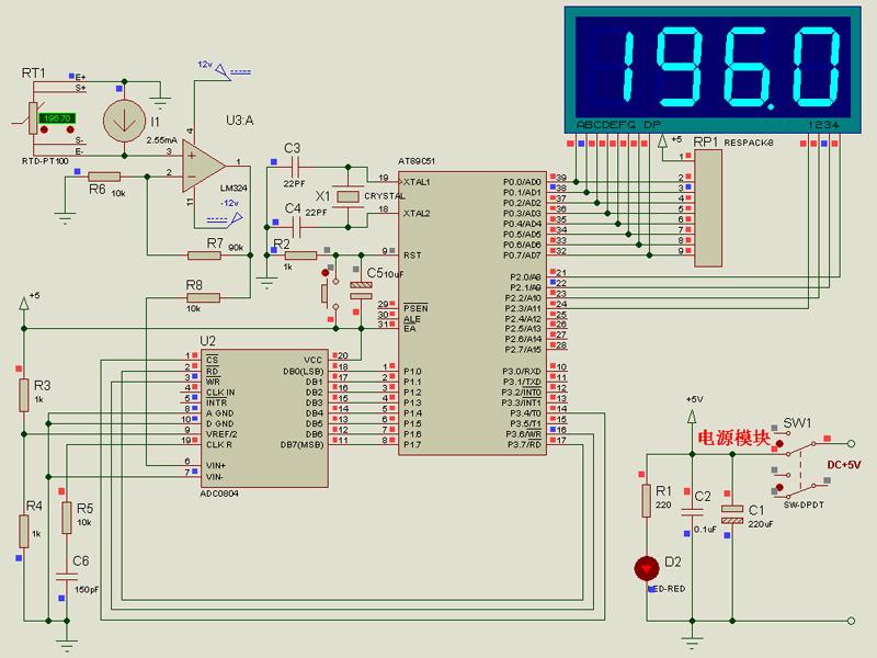 基于51单片机铂电阻PT100温度计程序设计与仿真