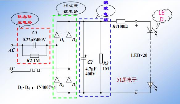 分享一个LED灯驱动电路制作的PPT Altium Designer 单片机论坛