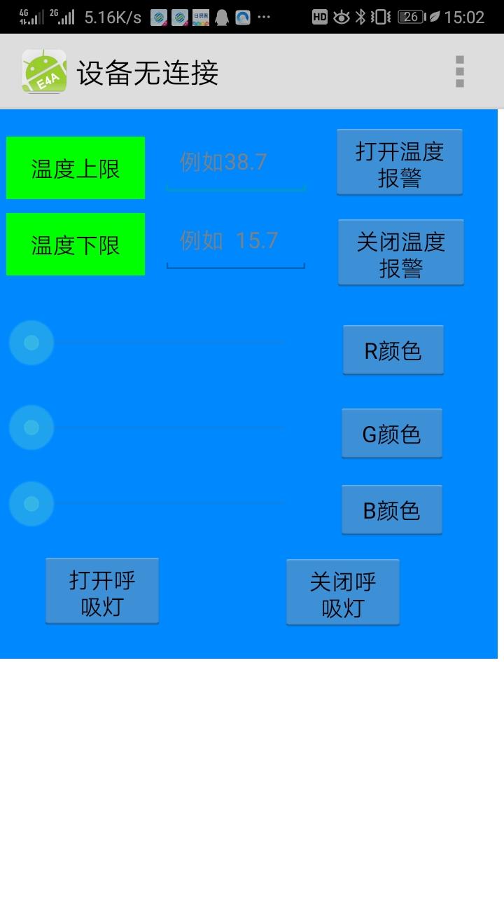 Screenshot_20190816_150220_com.lanya.jpg