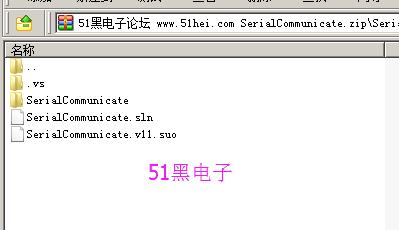 51hei.png