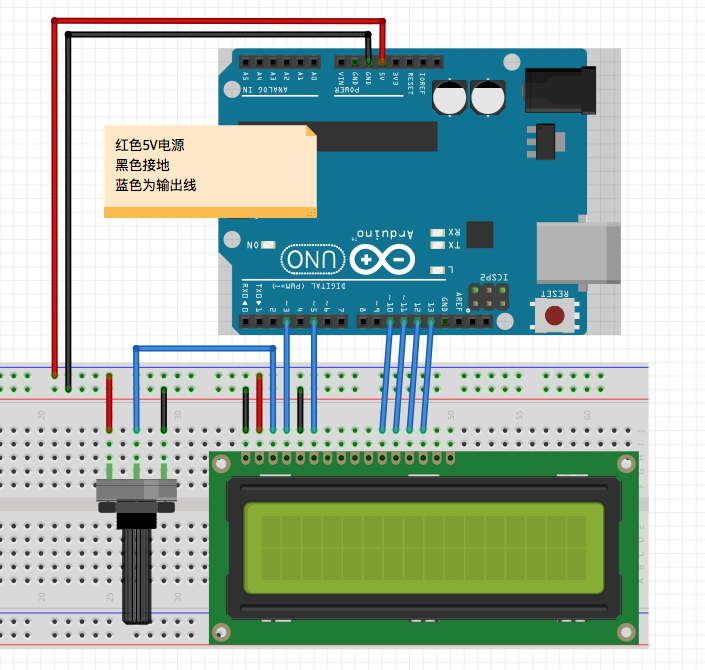 arduino-lcd.png