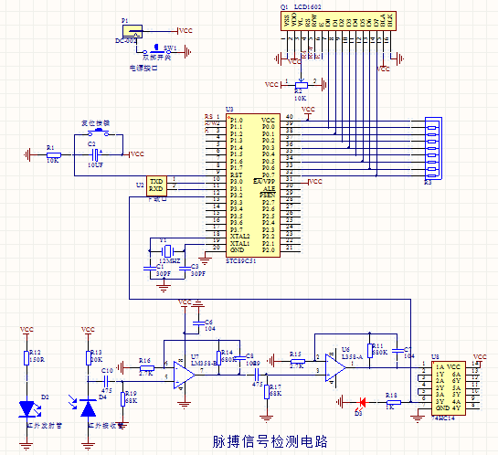 51单片机计数_通过光电对管测量脉搏的51单片机程序设计 - 51单片机 单片机论坛