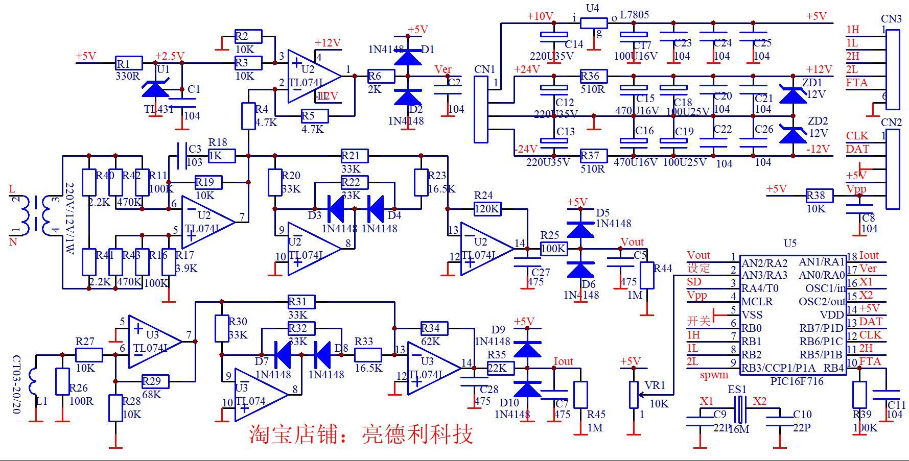 原理图1.jpg