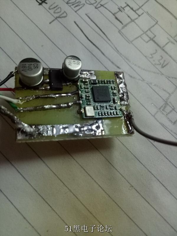 电路板蚀刻时睡着了,记号笔掉漆了。