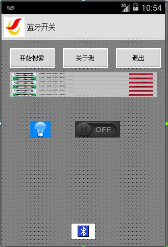 E4A设计界面