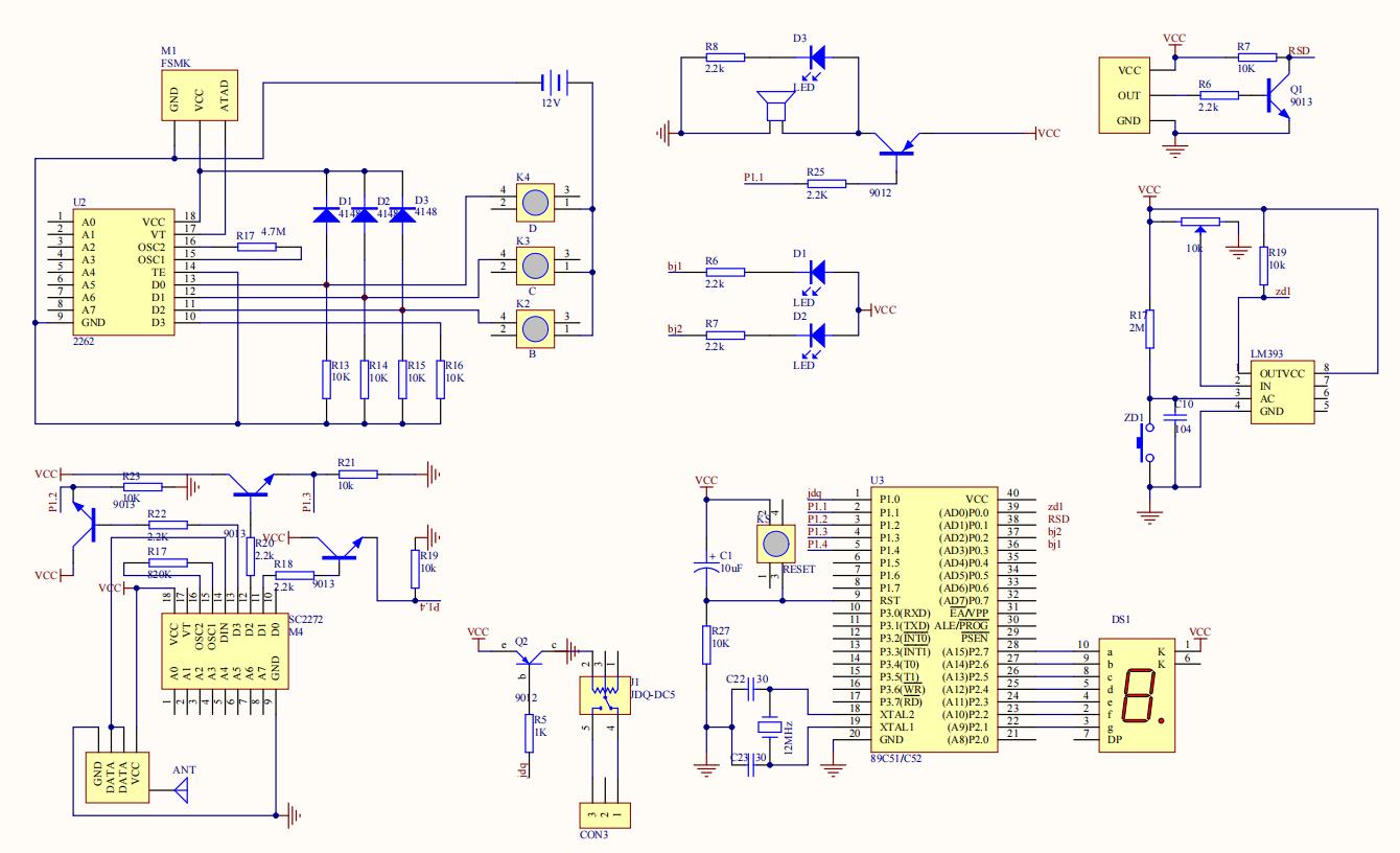 电路原理图(有源文件)